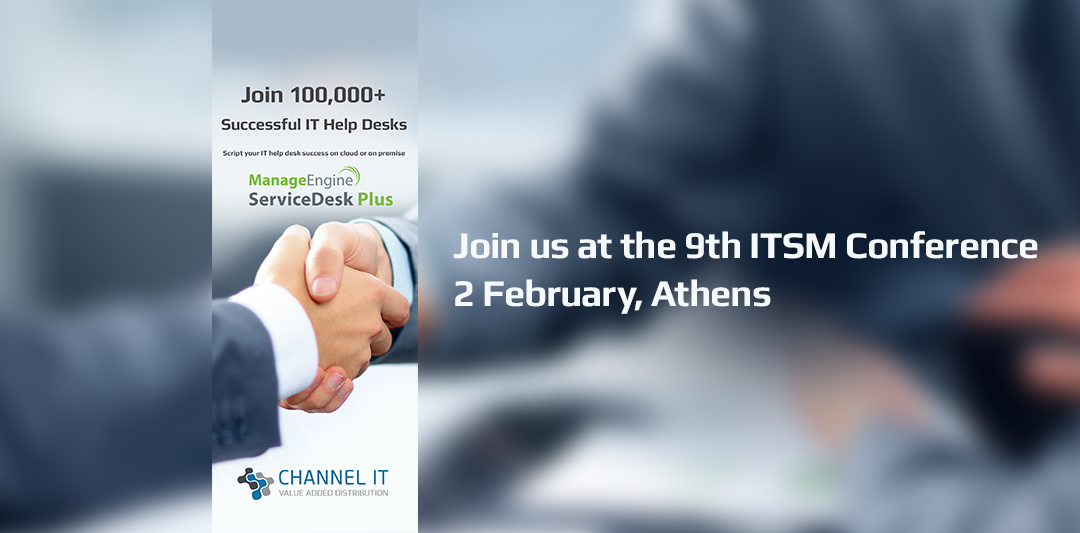 Channel IT a proud Sponsor of the ITSM event in Athens